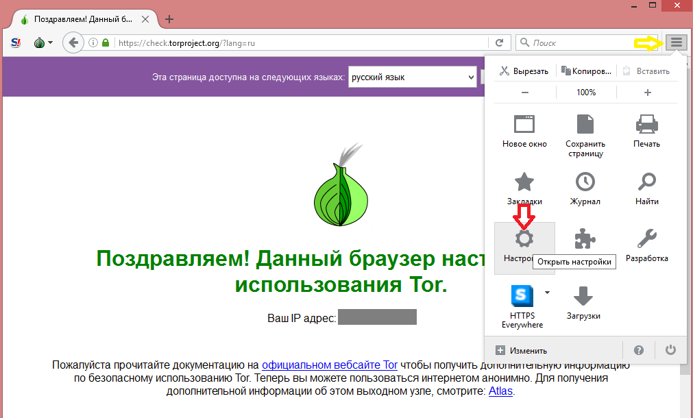 Браузер тор не грузит hyrda вход tor browser links deep web hyrda вход